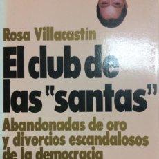 Libros: ROSA VILLACASTIN EL CLUB DE LAS SANTAS ABANDONAS DE ORO Y DIVORCIOS ESCANDALOSOS DE LA DEMOCRACIA . Lote 185699000