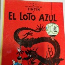 Libros: * TINTIN * DE HERGE * EL LOTO AZUL * EDITORIAL JUVENTUD 5ª EDICIÓN 1976. Lote 185701500
