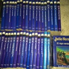 Libros: JULIO VERENE ORBIS LIBRO 35 LIBROS KREATEN. Lote 186357628
