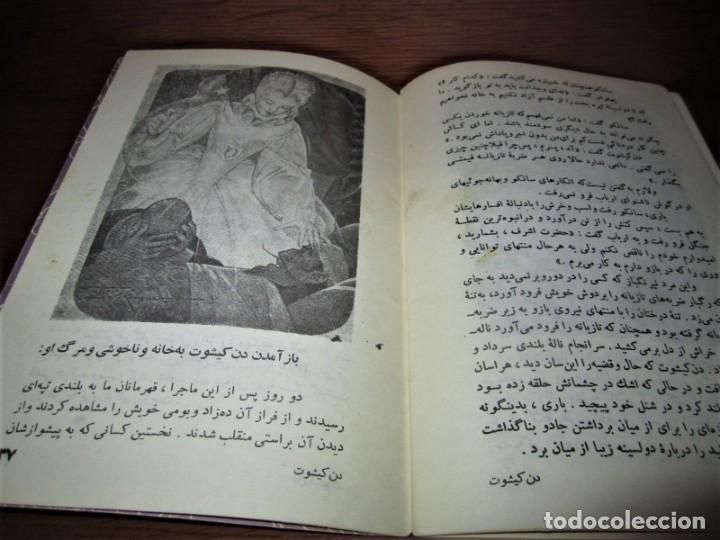 Libros: DON QUIJOTE en FARSI. 1975. IRÁN. ADAPTACIÓN INFANTIL - Foto 5 - 189301691