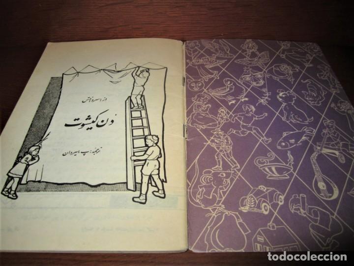 Libros: DON QUIJOTE en FARSI. 1975. IRÁN. ADAPTACIÓN INFANTIL - Foto 2 - 189301691