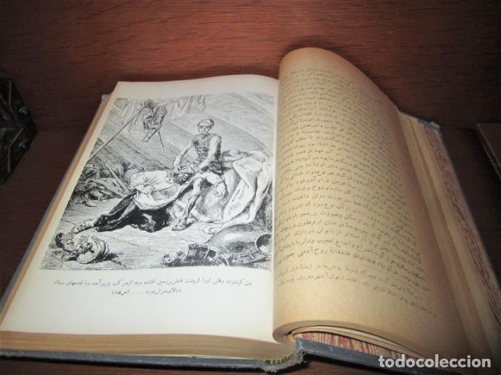 Libros: DON QUIJOTE en FARSI 1956 - 1958. IRÁN. 2 tomos. PRIMERA EDICIÓN - Foto 5 - 189302317