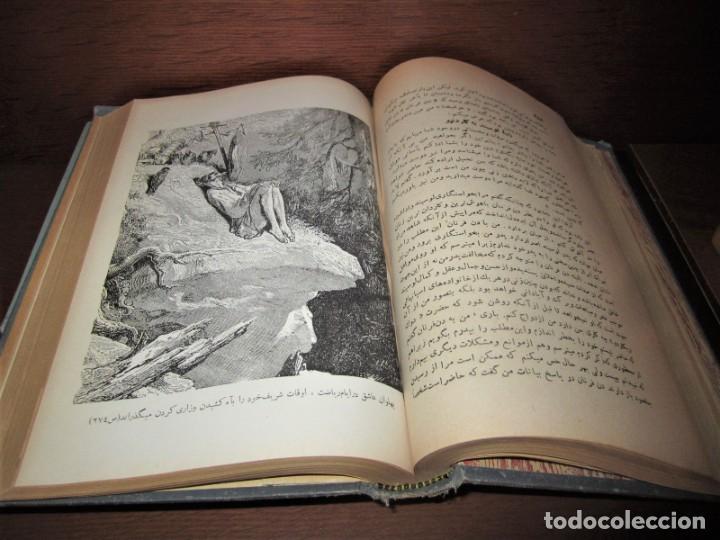 Libros: DON QUIJOTE en FARSI 1956 - 1958. IRÁN. 2 tomos. PRIMERA EDICIÓN - Foto 6 - 189302317