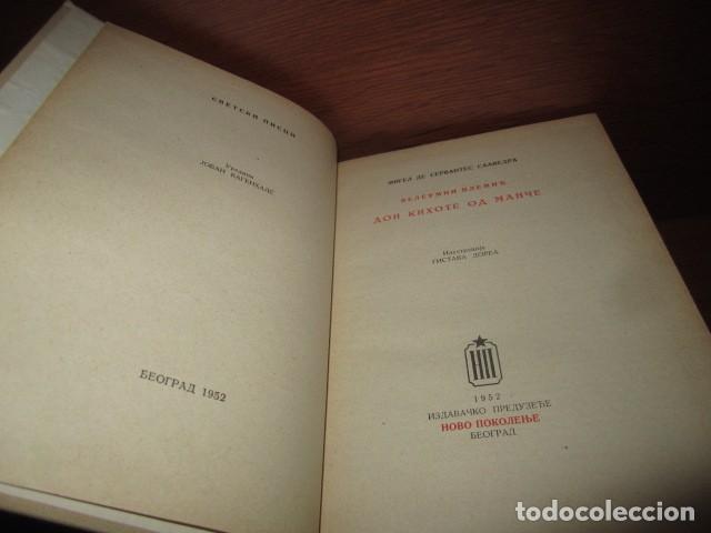 Libros: DON QUIJOTE en SERBIO. 4 tomos 1952 - Foto 4 - 189302675