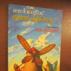 Libros: DON QUIJOTE EN MALAYALAM. PORTADA KUSH. INDIA. Lote 189432940