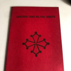 Libros: SACRATISIMA ORDEN DEL FÉNIX ARDIENTE. Lote 189556460