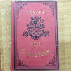 Libros: VIDA DE SAN JUAN DE SAHAGUN FACSIMIL PRECINTADO ENVIO GRATIS. Lote 189818328
