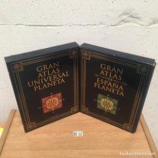 Libros: GRAN ATLAS DE ESPAÑA. GRAN ATLAS UNIVERSAL. GRAN ATLAS HISTORICO. PLANETA.. Lote 191118482