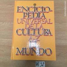 Libros: ENCICLOPEDIA UNIVERSAL CULTURAL. Lote 191118713