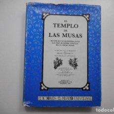 Libros: ABATE DE MAROLLES EL TEMPLO DE LAS MUSAS Y98105 . Lote 191690573