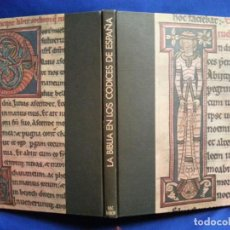 Libros: LA BIBLIA EN LOS CODICES DE ESPAÑA. Lote 192730487