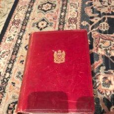 Libros: ANUARIO ESPAÑOL Y AMERICANO DEL GRAN MUNDO. Lote 194226763