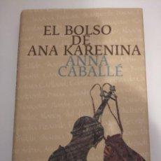 Libros: EL BOLSO DE ANA KARENINA- ANNA CABALLÉ. Lote 194254220