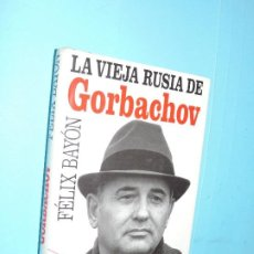 Libros: LA VIEJA RUSIA DE GORBACHOV. BAYÓN, FÉLIX. ED. CÍRCULO DE LECTORES. BARCELONA 1988. Lote 194260452