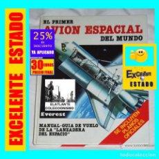 Libros: EL PRIMER AVIÓN ESPACIAL DEL MUNDO - MANUAL GUÍA DE VUELO DE LA LANZADERA DEL ESPACIO - NUEVO - 30 €. Lote 194356550