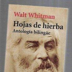 Libros: HOJAS DE HIERBA (ANTOLOGIA BILINGÜE). Lote 194543180