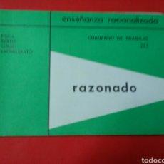 Libros: FISICA 6° CURSO DE BACHILLERATO.ENSEÑANZA RACIONALIZADA ..CUADERNOS LL Y LLL ED.EMEGE. Lote 194687507