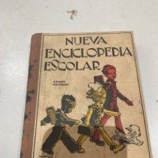 Libros: NUEVA ENCICLOPEDIA ESCOLAR - GRADO PRIMERO EDICIÓN AÑO 1942 HIJOS DE SANTIAGO RODRIGUEZ BURGO. Lote 195016578