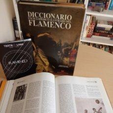 Libros: FIRMADO Y DEDICADO POR GRANDES ARTISTAS DEL FLAMENCO. DICCIONARIO ENCICLOPÉDICO ILUSTRADO DEL FLAMEN. Lote 195053630