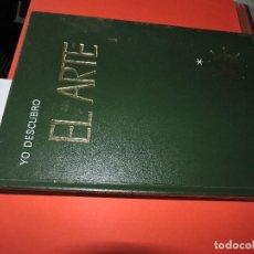 Libros: YO DESCUBRO EL ARTE. BELVÈS, PIERRE. ED. ARGOS. BARCELONA 1974. 2ª EDICIÓN. Lote 195062606