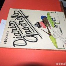 Libros: DIARIO APÓCRIFO. MÁXIMO. ED. PUNCH. BARCELONA 1975. Lote 195064408