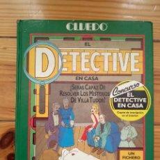 Libros: EL DETECTIVE EN CASA - LIBRO JUEGO CLUEDO - D4. Lote 195066771