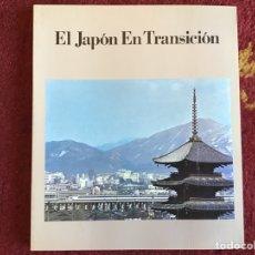 Libros: EL JAPÓN EN TRANSICIÓN. CIEN AÑOS DE MODERNIZACIÓN. 1975. Lote 195099156