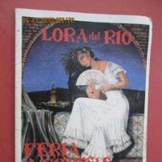 Libros: LORA DEL RIO - SEVILLA - FERIA Y FIESTAS POPULARES 1991. . Lote 195146615