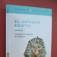 Libros: EL ANTIGUO EGIPTO - LOS PRIMEROS IMPERIOS DE LA HISTORIA - PRECINTADO . Lote 195149756