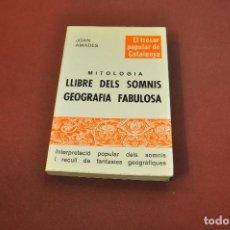 Libros: MITOLOGIA LLIBRE DELS SOMNIS GEOGRAFIA FABULOSA - EL TRESOR POPULAR DE CATALUNYA - AMADES - CPB. Lote 195179336
