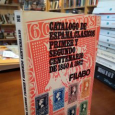 Libros: FILALBO 1850 1982. Lote 195317831