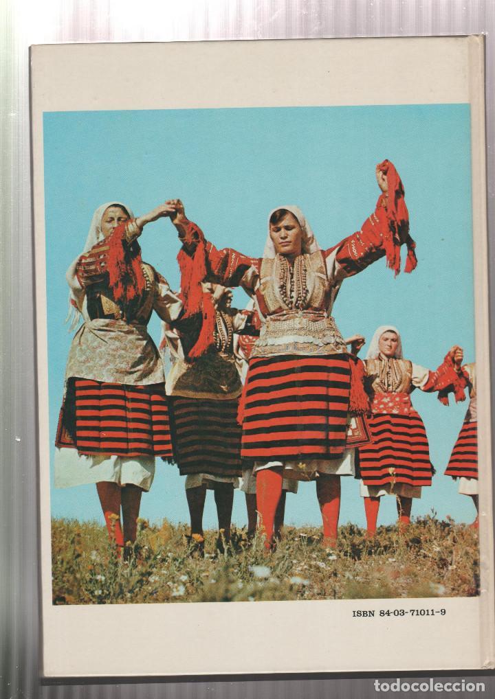 Libros: EL MARAVILLOSO MUNDO DE LA DANZA- ARNOLD L. HASKELL-EDICION 1972 - Foto 2 - 195386546