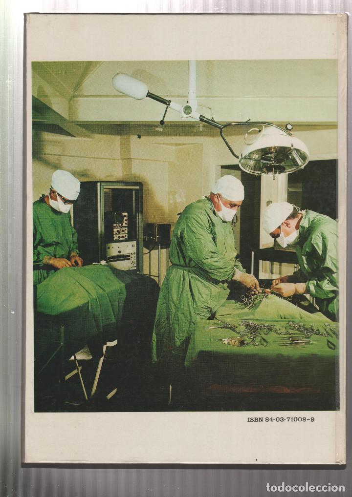 Libros: EL MARAVILLOSO MUNDO DE LA MEDICINA- ARNOLD L. HASKELL-EDICION 1972 - Foto 2 - 195386823