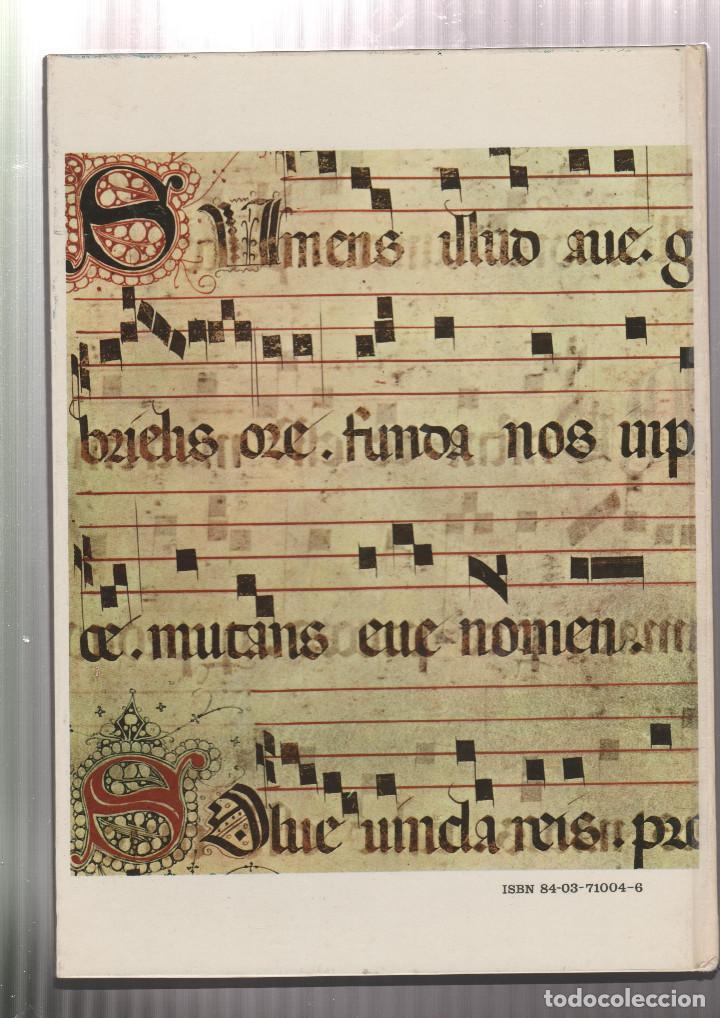 Libros: EL MARAVILLOSO MUNDO DE LA MUSICA- ARNOLD L. HASKELL-EDICION 1972 - Foto 2 - 195387346