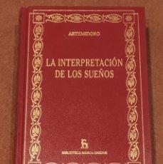 Libros: LA INTERPRETACIÓN DE LOS SUEÑOS. Lote 195481253