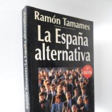 Libros: LA ESPAÑA ALTERNATIVA RAMÓN TAMAMES. Lote 195552717