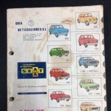 Libros: GUIA DE TASACIONES SEAT - 1 JULIO 1979 - SEAT 600, SEAT 850, SEAT 127 Y MUCHOS MAS - AGOTADISIMO. Lote 196922661