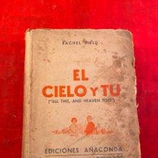 Libros: EL CIELO Y TU - RÀCHEL FIELD - EDICIONES ANACONDA. Lote 197893027