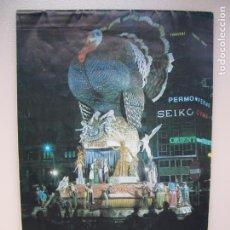 Libros: FOTOS FALLAS VALENCIA 1976.- ALBUM BAYARRI. Lote 198113241