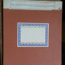 Livres: FERNANDEZ ALBA, ANTONIO - LA ARQUITECTURA DE ANTONIO FERNANDEZ ALBA. Lote 201906541