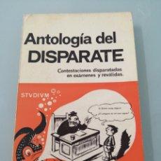 Libros: ANTOLOGÍA DEL DISPARATE. LUIS DIEZ JIMENEZ. 1970.. Lote 202536563