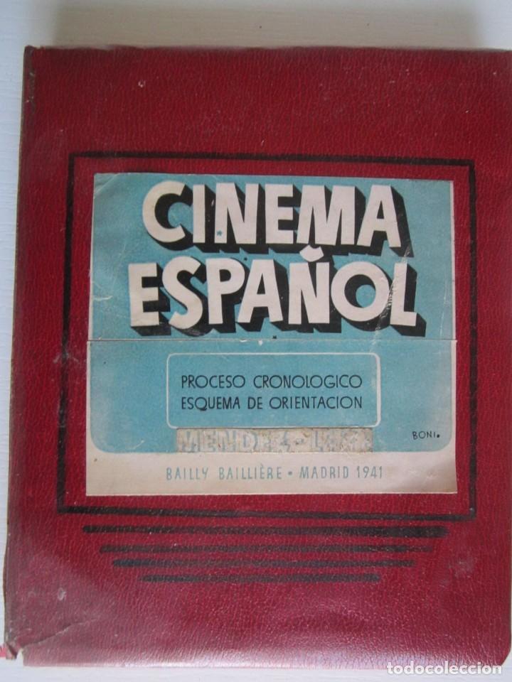 LIBRO CINEMA ESPAÑOL MENDEZ LEITE 1941 (Libros sin clasificar)