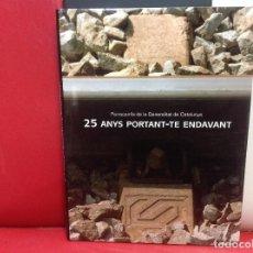 Libros: 25 ANYS PORTANT-TE ENDAVANT, FERROCARRILS DE LA GENERALITAT DE CATALUNYA, FEBRÉS, XAVIER I EVA GUI. Lote 202960898