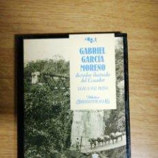 Libros: GRABIEL GARCÍA MORENO DICTADOR DE ECUADOR, JUAN B. RUIZ. BIBLIOTECA IBEROAMERICANA. VER. Lote 203171116