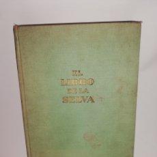Libros: EL LIBRO DE LA SELVA 1944. Lote 203235557