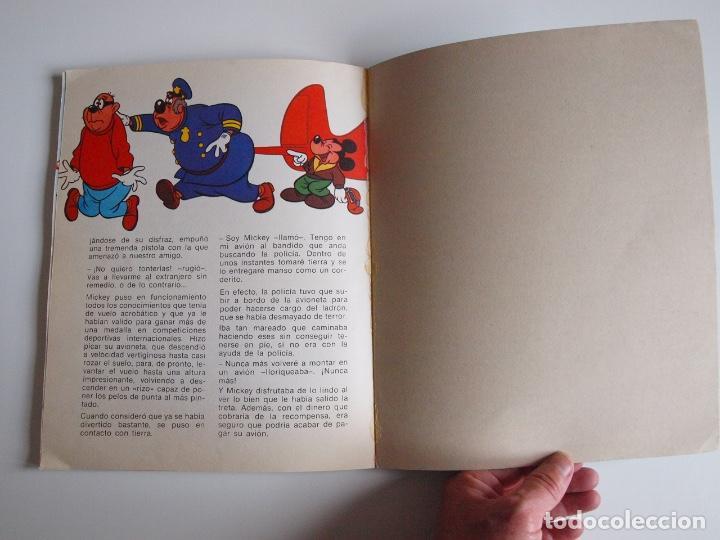 Libros: ¿QUÉ SERÁS DE MAYOR? - WALT DISNEY - COLECCIÓN DISNEY ENSEÑA - SUSAETA 1976 - Foto 5 - 204247793