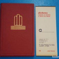 Livres: LIBRO DE CANCION DE NAVIDAD EL GRILLO... DE DICKENS Nº 19 AÑO 1969 CRISOL LITERARIO DE ED. AGUILAR. Lote 204325690