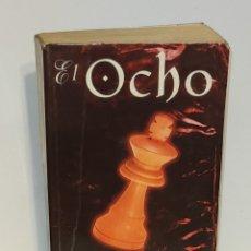Libros: LIBRO EL OCHO. KATHERINE NEVILLE. Lote 204830883