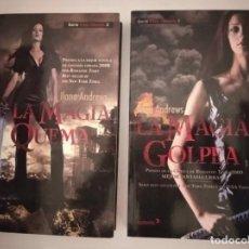 Libros: SERIE KATE DANIELS 2 Y 3: LA MAGIA QUEMA Y LA MAGIA GOLPEA- ILONA ANDREWS. Lote 205406756