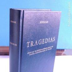 Libros: TRAGEDIAS.- SÓFOCLES. (BIBLI. CLÁSICA GREDOS Nº 40). Lote 205701075